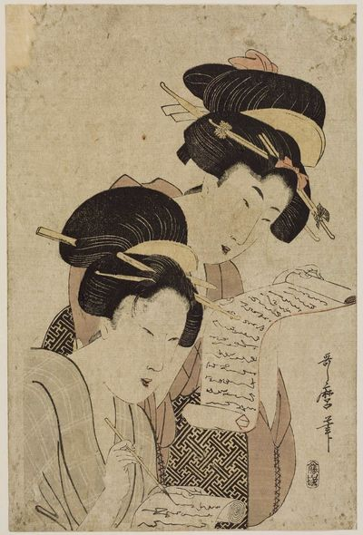 Kitagawa Utamaro, woman reading, woodcut